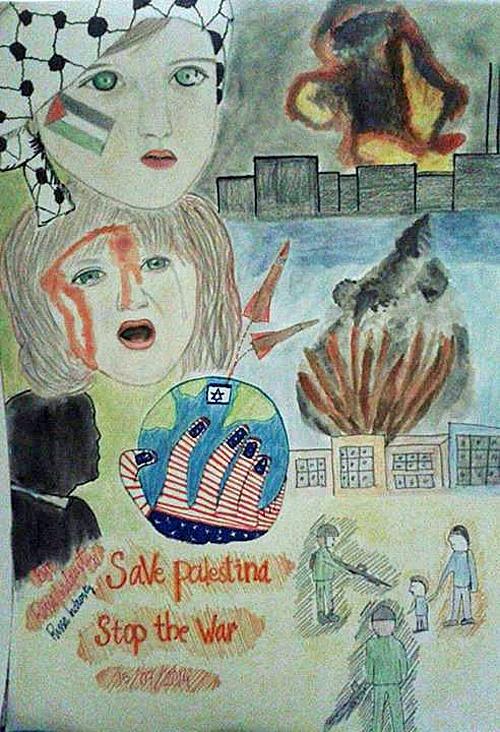 "<a href=""/artist/rissa-williams"">Rissa Williams</a> - <a href=""/nationalityposter/indonesia"">Indonesia</a> - 2014 - GAZA"