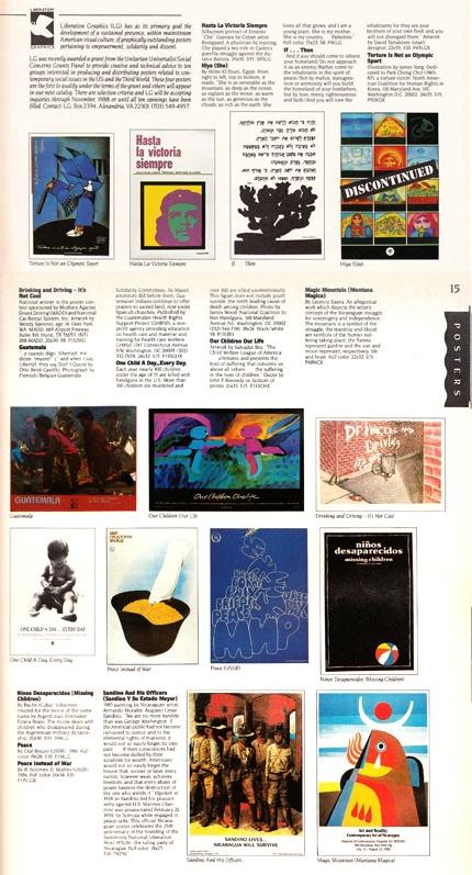 """<a href=""""/artist/david-tartakover"""">David Tartakover</a>, <a href=""""/artist/helmi-eltouni"""">Helmi  Eltouni</a>"""