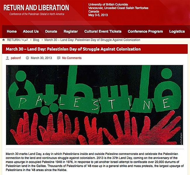 """<a href=""""/nationalityposter/canada"""">Canada</a> - 2013 - GAZA"""