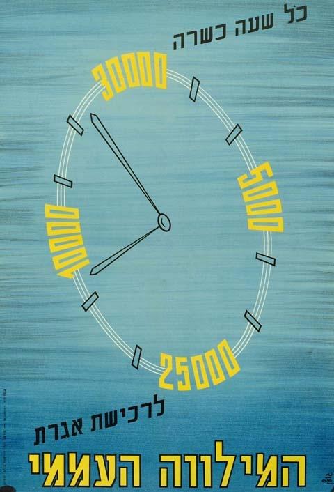 """<a href=""""/artist/golan-kutner-0"""">Golan-Kutner Studio</a>"""