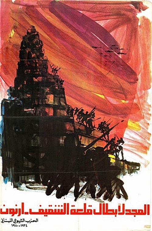 "<a href=""/artist/paul-guiragossian"">Paul Guiragossian</a>"