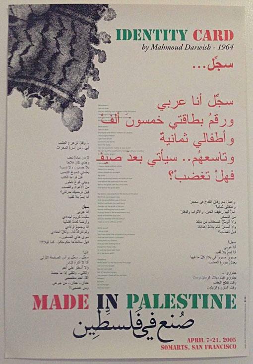 """<a href=""""/artist/fayeq-oweis"""">Fayeq  Oweis </a>, <a href=""""/artist/ihsan-hammouri"""">Ihsan Hammouri </a>, <a href=""""/artist/ragina-johnson"""">Ragina Johnson</a>"""