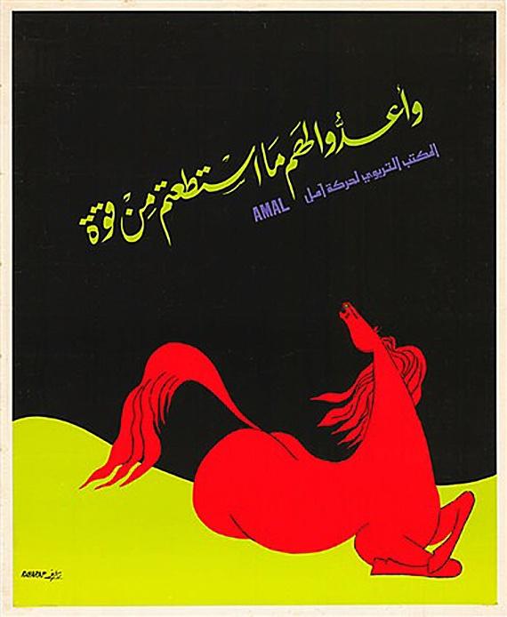 """<a href=""""/artist/rafeik-sharaf"""">Rafeik Sharaf</a>"""