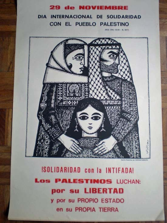 "<a href=""/artist/burhan-karkoutly"">Burhan Karkoutly</a> -  1988 - GAZA"