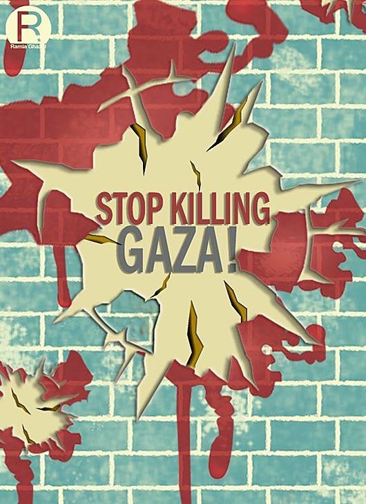 "<a href=""/artist/ramla-ghazal"">Ramla Ghazal</a> - <a href=""/nationalityposter/pakistan"">Pakistan</a> - 2014 - GAZA"