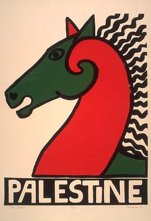 """<a href=""""/artist/suzanne"""">Suzanne </a> -  1982 - GAZA"""