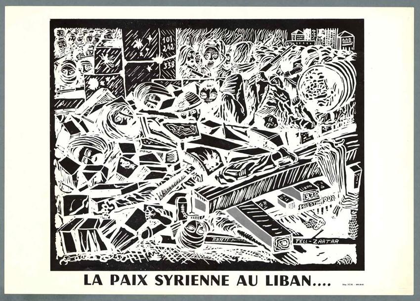 "<a href=""/artist/aref-rayess"">Aref Rayess</a>"