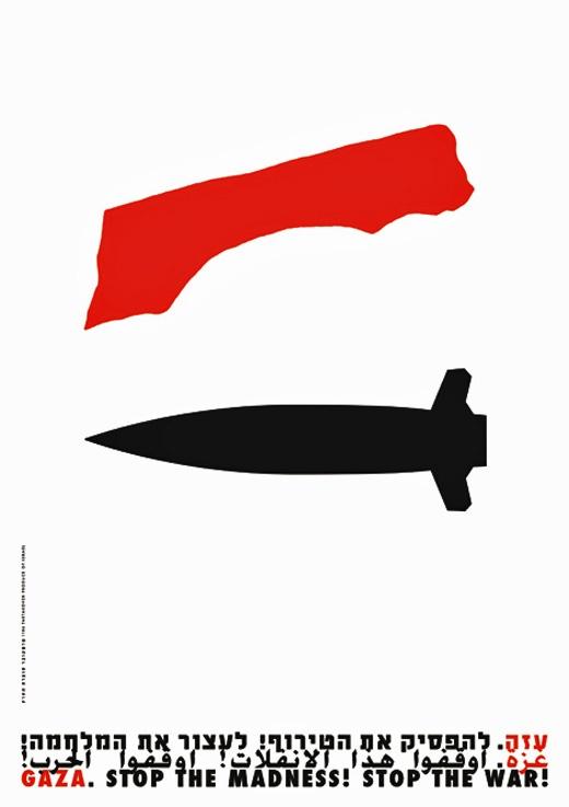 """<a href=""""/artist/david-tartakover"""">David Tartakover</a> - <a href=""""/nationalityposter/israel"""">Israel</a> - 2014 - GAZA"""