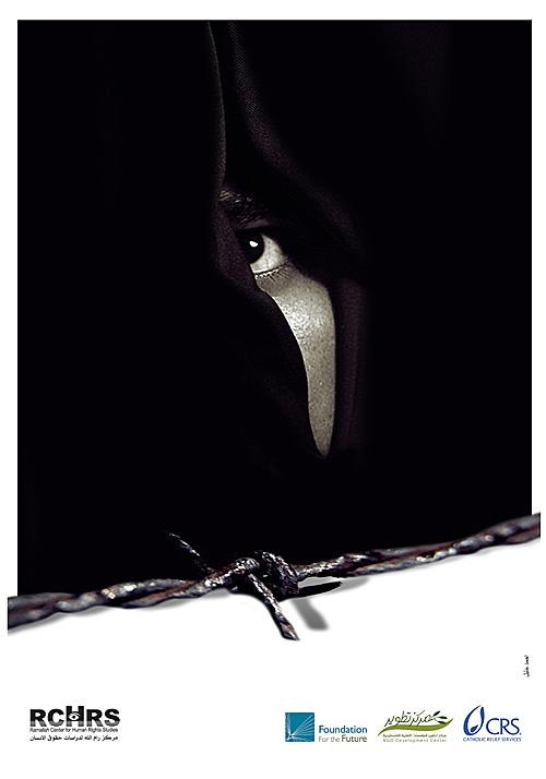 """<a href=""""/artist/ahmad-khalil"""">Ahmad Khalil</a>"""