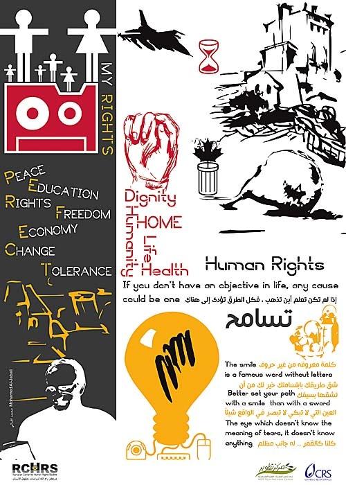 "<a href=""/artist/mohammed-jbali"">Mohammed Jbali</a>"