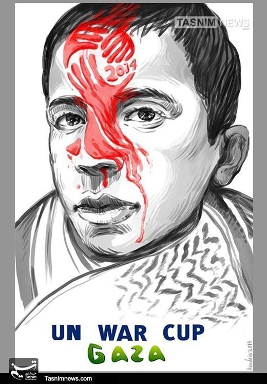 """<a href=""""/artist/azadnia"""">Azadnia</a> - <a href=""""/nationalityposter/iran"""">Iran</a> - 2014 - GAZA"""