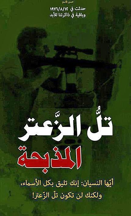 "<a href=""/artist/hassan-qasim"">Hassan Qasim</a>"