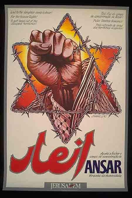 "<a href=""/artist/jayme-eleao"">Jayme Eleao</a> -  1985 - GAZA"