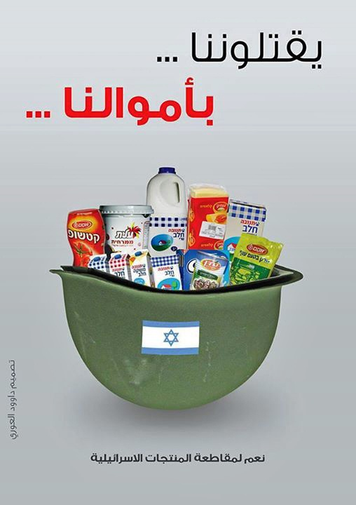 "<a href=""/artist/daoud-al-awri"">Daoud Al Awri</a>"