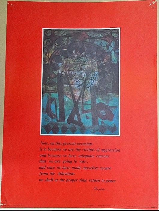 "<a href=""/artist/ahmad-shebrin"">Ahmad Shebrin</a>"