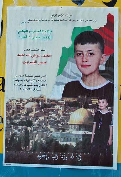 "<a href=""/nationalityposter/palestine"">Palestine</a> - 2004 - GAZA"
