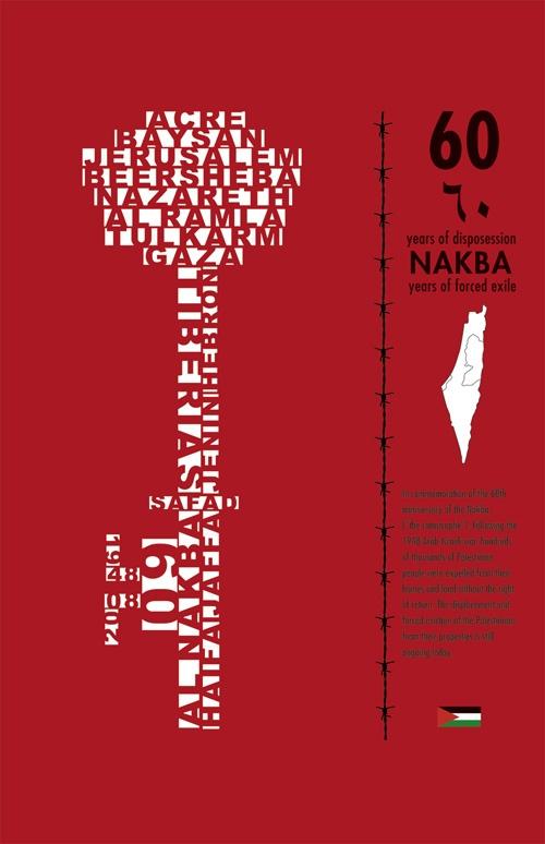"<a href=""/artist/ildiko-toth"">Ildiko  Toth</a> - <a href=""/nationalityposter/united-states-of-america"">United States of America</a> - 2008 - GAZA"