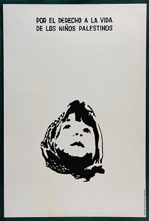 """<a href=""""/artist/arauco-grafica-de-los-marginados"""">ARAUCO - Grafica de los Marginados</a>"""
