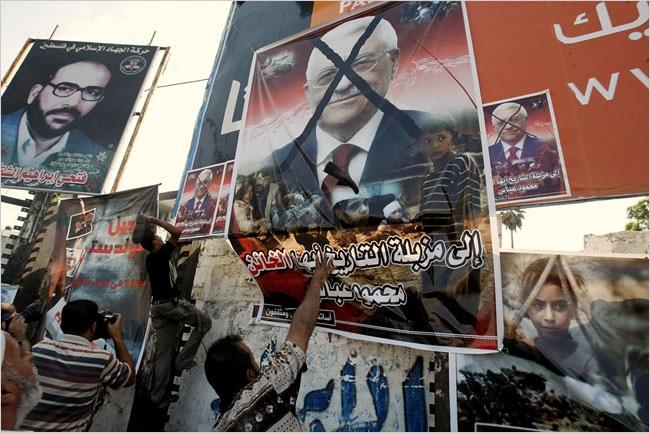 "<a href=""/artist/hatem-moussa"">Hatem  Moussa</a> - <a href=""/nationalityposter/palestine"">Palestine</a> - 2009 - GAZA"