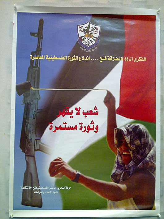 "<a href=""/artist/research-in-progress"">Research in Progress </a> - <a href=""/nationalityposter/syria"">Syria</a> - 2010 - GAZA"