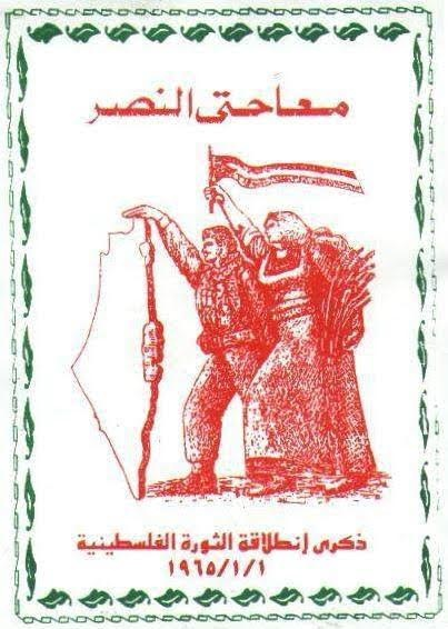 "<a href=""/artist/research-in-progress"">Research in Progress </a> - <a href=""/nationalityposter/jordan"">Jordan</a> - 1992 - GAZA"