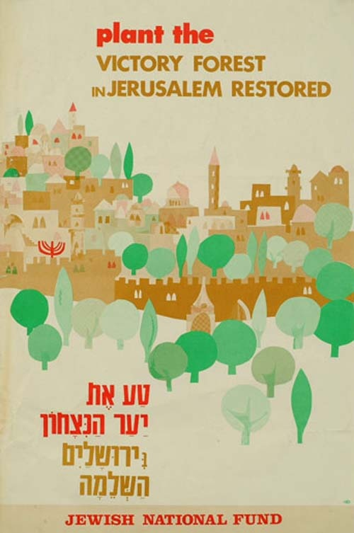 "<a href=""/artist/research-in-progress"">Research in Progress </a> - <a href=""/nationalityposter/israel"">Israel</a> - 1967 - GAZA"