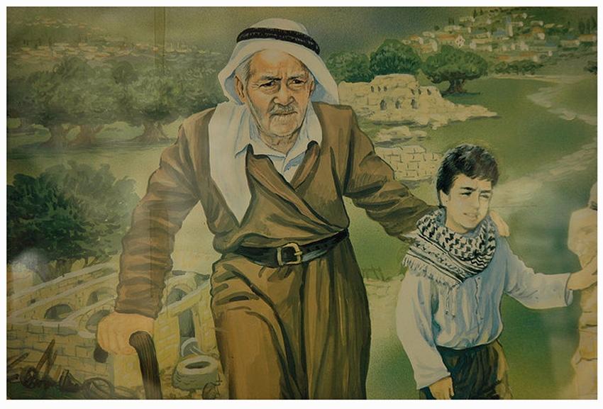 """<a href=""""/artist/bashir-sinwar"""">Bashir  Sinwar</a> - <a href=""""/nationalityposter/palestine"""">Palestine</a> - 1985 - GAZA"""