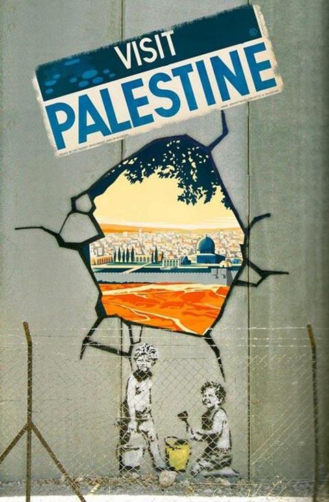 """<a href=""""/artist/wiz""""> Wiz</a> -  2013 - GAZA"""