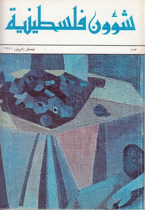 "<a href=""/artist/mohammed-hijazi"">Mohammed Hijazi</a>"