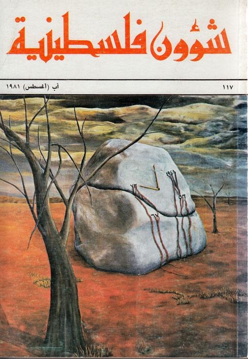 """<a href=""""/artist/dhahir-zaidani"""">Dhahir Zaidani</a>"""