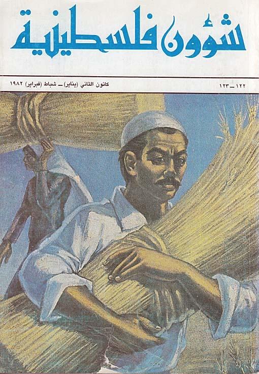 "<a href=""/artist/bashir-sinwar"">Bashir  Sinwar</a>"