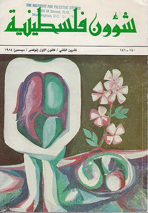 """<a href=""""/artist/rashad-shiblaq"""">Rashad Shiblaq</a>"""
