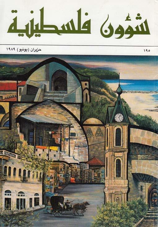"""<a href=""""/artist/tamam-al-akhal"""">Tamam  Al Akhal</a>"""