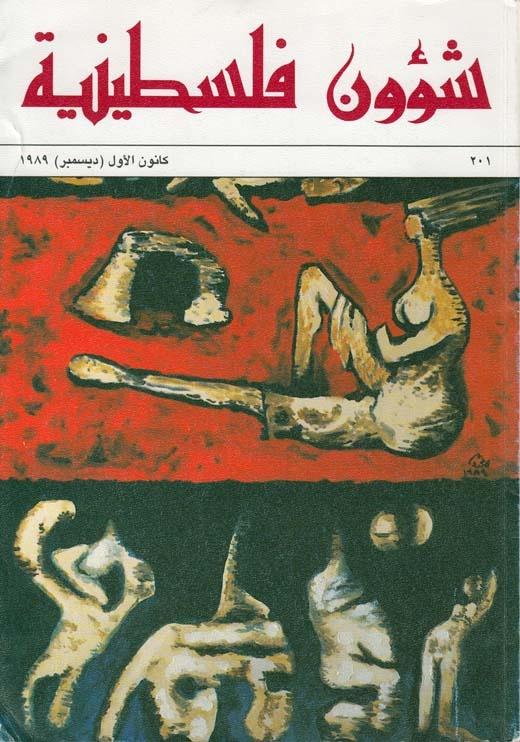 "<a href=""/artist/mohammed-bushnaq"">Mohammed  Bushnaq</a>"