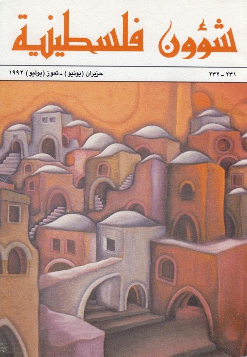 "<a href=""/artist/kamel-al-mughanni"">Kamel Al Mughanni </a>"
