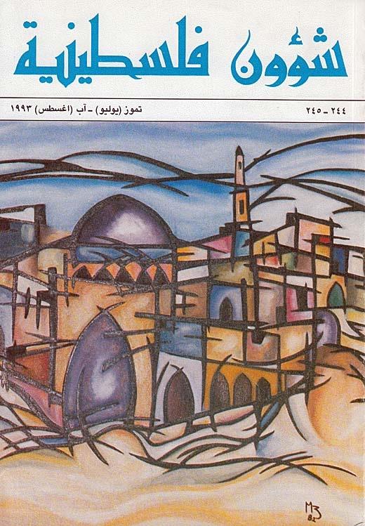 "<a href=""/artist/mahmoud-zaid"">Mahmoud Zaid</a>"