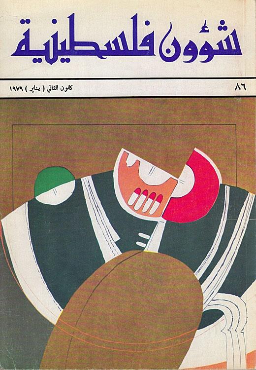 "<a href=""/artist/mohammed-al-qusimi"">Mohammed Al Qusimi</a>"