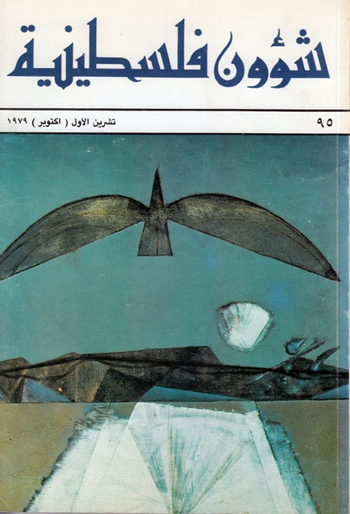 """<a href=""""/artist/max-ernst"""">Max Ernst</a>"""