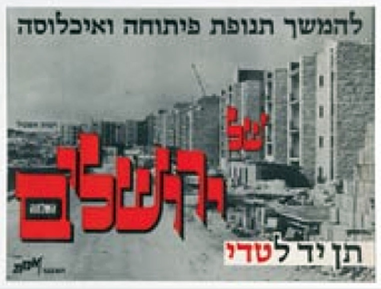 "<a href=""/artist/research-in-progress"">Research in Progress </a> - <a href=""/nationalityposter/israel"">Israel</a> - 1973 - GAZA"