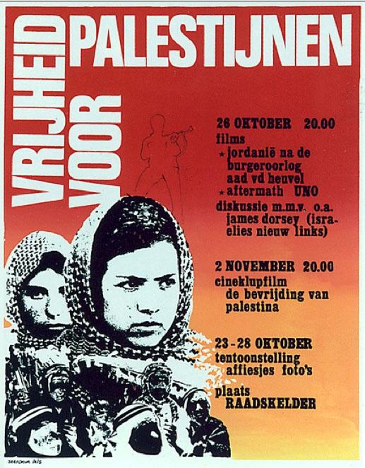 """<a href=""""/artist/celia-stoker"""">Celia Stoker</a>, <a href=""""/artist/iris-de-leeuw"""">Iris  de Leeuw</a>"""