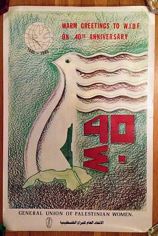 """<a href=""""/artist/waleed-karesly"""">Waleed Karesly </a> -  1985 - GAZA"""