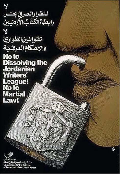 "<a href=""/artist/marc-rudin"">Marc Rudin</a> - <a href=""/nationalityposter/lebanon"">Lebanon</a> - 1985 - GAZA"