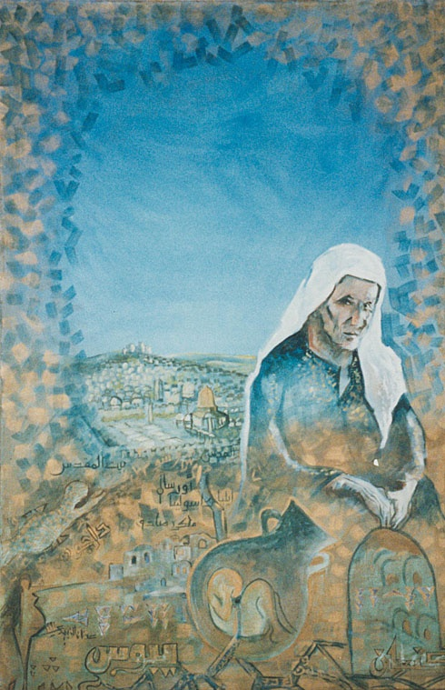 "<a href=""/artist/adnan-al-zubaidy-1951-2007"">Adnan  Al Zubaidy (1951-2007)</a> - <a href=""/nationalityposter/palestine"">Palestine</a> - 1979 - GAZA"