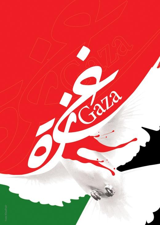 """<a href=""""/artist/yaas-khudhair-abbas"""">Yaas Khudhair Abbas</a>"""