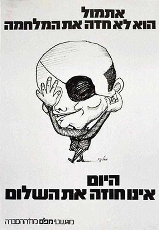 "<a href=""/artist/shaul-knaz"">Shaul Knaz</a>"