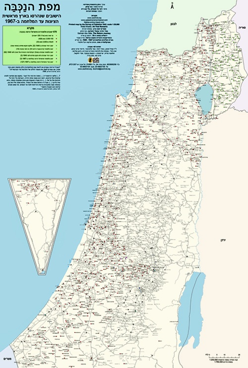 "<a href=""/artist/research-in-progress"">Research in Progress </a> - <a href=""/nationalityposter/israel"">Israel</a> - 2013 - GAZA"