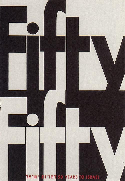 "<a href=""/artist/zvi-levin"">Zvi Levin</a>"