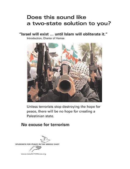 two state solution essay Ab yehoshua, one of israel's staunchest fighters for the two-state solution, lays out a proposal for an israeli-palestinian partnership.
