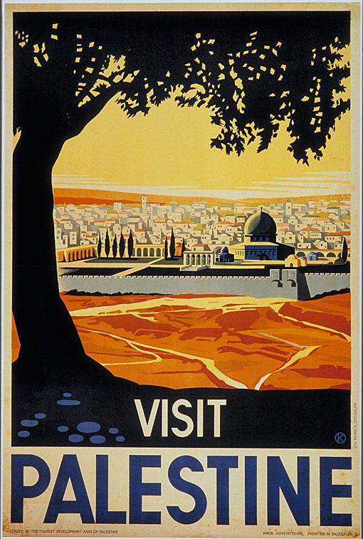 VINTAGE VISIT PALESTINE TRAVEL A3 POSTER PRINT