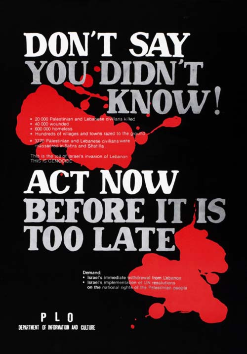 act now the palestine poster project archives